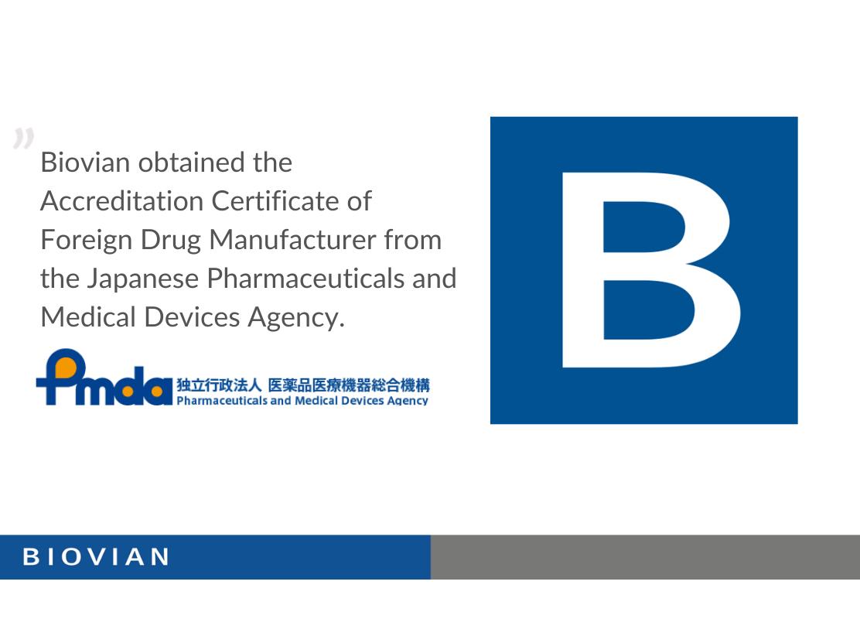 PMDA Accreditation Certificate
